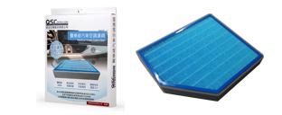 杏合HEPA醫療級-汽車空調濾網-360301