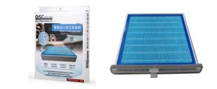 杏合HEPA醫療級-汽車空調濾網-360402
