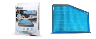 杏合HEPA醫療級-汽車空調濾網-360601
