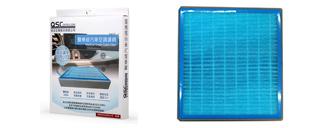 杏合HEPA醫療級-汽車空調濾網-360604