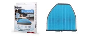 杏合HEPA醫療級-汽車空調濾網-360701