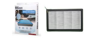 杏合HEPA醫療級-汽車空調濾網-361001B