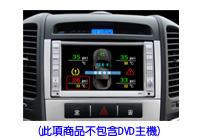 W408影音型無線胎壓監測器