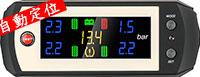 W410-A (自動定位)小型車無線胎壓監測器(銅芯橡膠氣嘴)